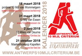 flyer Antwerps 10 Mijl Criterium 2018